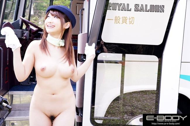 【おっぱい】可愛いバスガイドの女の子のエロすぎるおっぱい画像!【30枚】 18