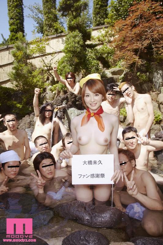 【おっぱい】可愛いバスガイドの女の子のエロすぎるおっぱい画像!【30枚】 26