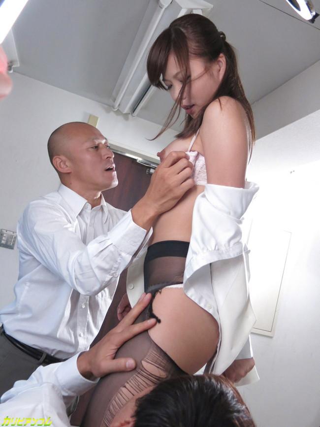 【おっぱい】色々なパンスト姿の女の子のエロすぎるおっぱい画像!【30枚】 19