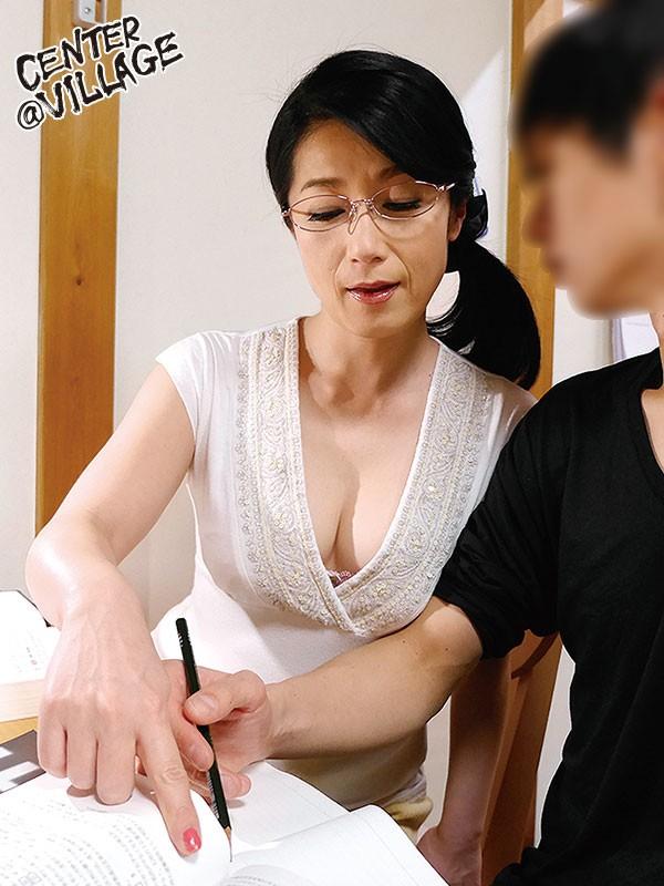 【おっぱい】女性家庭教師のエロすぎるおっぱい画像【30枚】 14