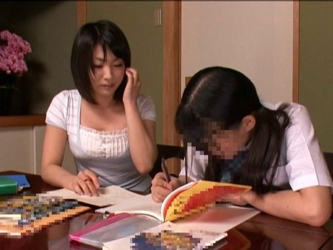 【おっぱい】女性家庭教師のエロすぎるおっぱい画像【30枚】 27