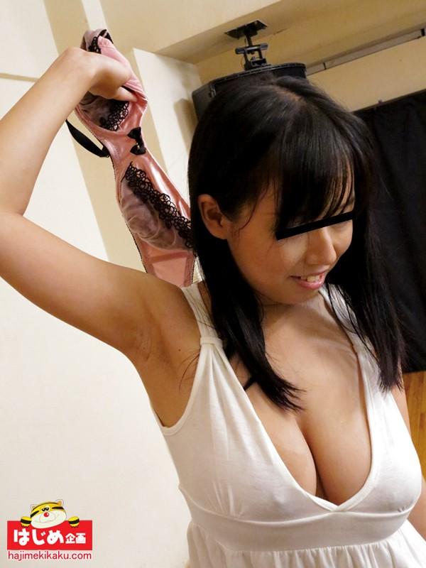 【おっぱい】素人、素人っぽい女の子のエロすぎるおっぱい画像【30枚】 05