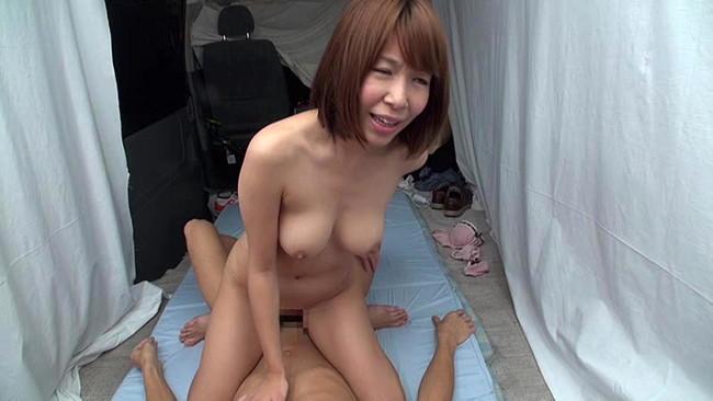 【おっぱい】素人、素人っぽい女の子のエロすぎるおっぱい画像【30枚】 29