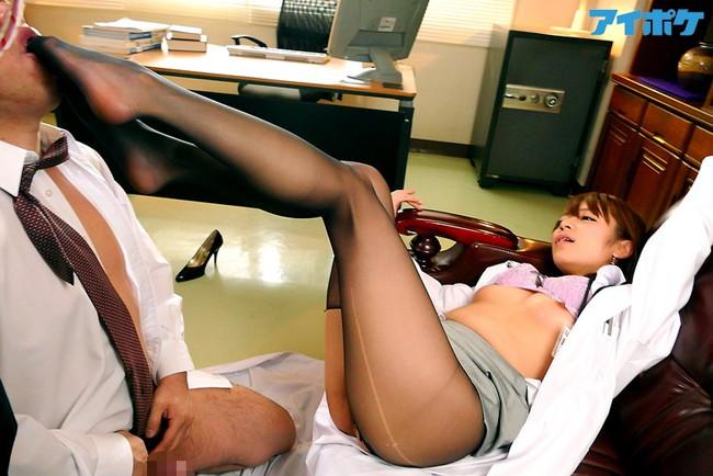 【おっぱい】綺麗でイケてる女医さんたちのエロすぎるおっぱい画像【30枚】 11