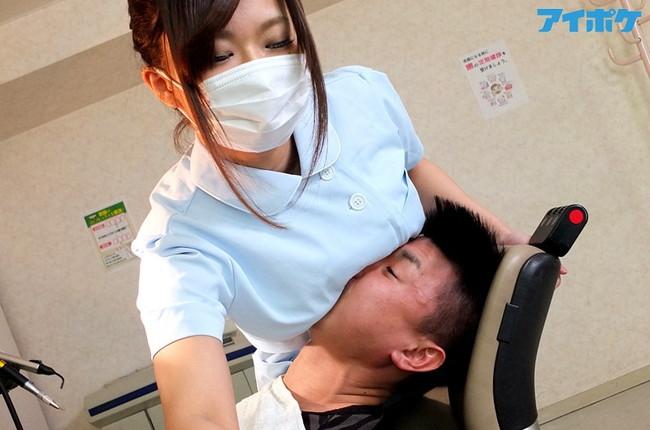 【おっぱい】可愛くていやらしい歯科助手さんたちのエロすぎるおっぱい画像!【30枚】 08