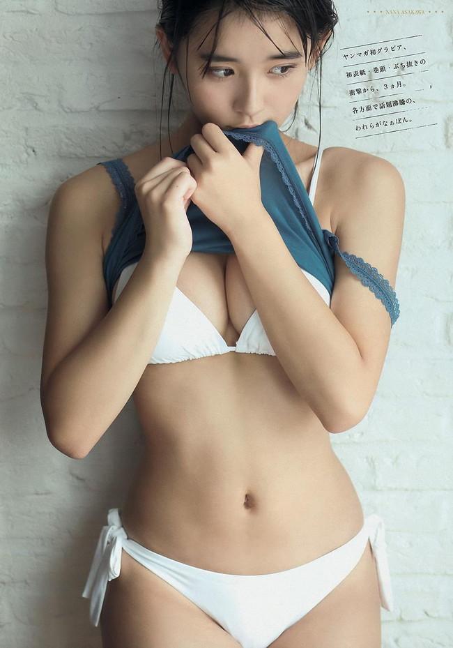【おっぱい】SUPER☆GiRLSのグラビア担当!童顔で巨乳の最高のアイドル、浅川梨奈ちゃんの大きなおっぱい画像がエロすぎる!【30枚】 20