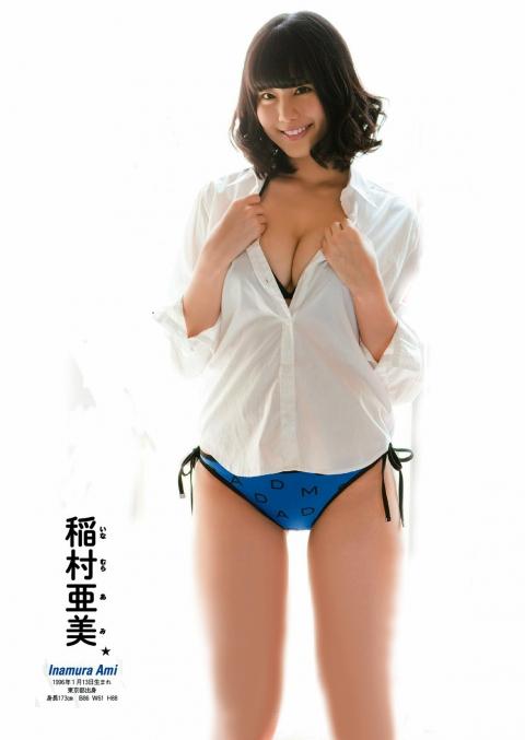 【おっぱい】CMで神スイングと言われて爆発的な人気者となった稲村亜美ちゃんのおっぱい画像がエロすぎる!【30枚】 11