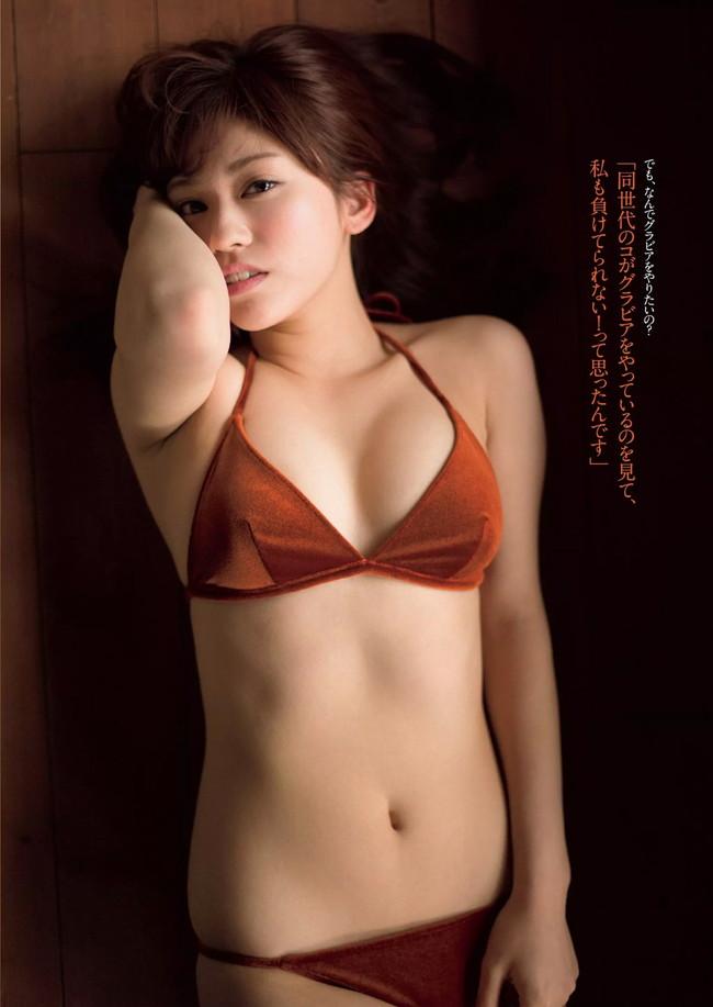【おっぱい】モデルやグラビアで大忙し!Fカップの巨乳グラビアアイドルの大澤玲美ちゃんの大きなおっぱい画像がエロすぎる!【30枚】 03