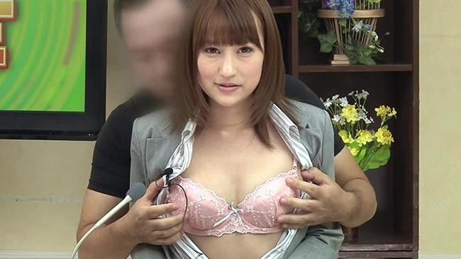 【おっぱい】おっぱいまで出しちゃう!可愛くて綺麗な女子アナウンサーのエロすぎる画像【30枚】 20