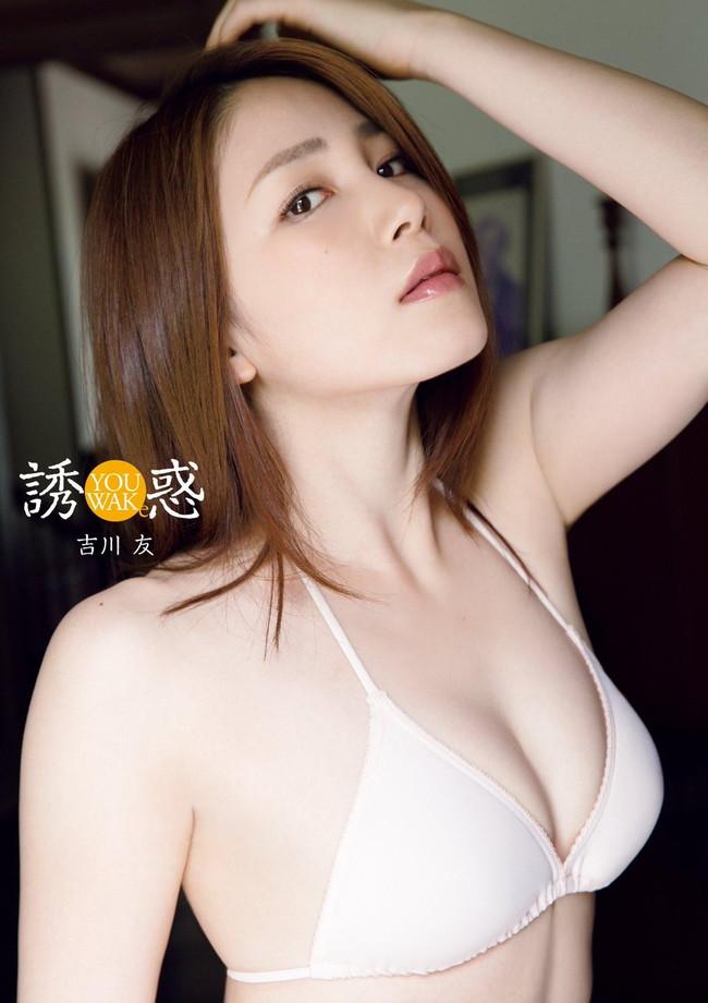 【おっぱい】わがままボディとEカップ巨乳を見せつけてくれている、吉川友ちゃんのおっぱい画像がエロすぎる!【30枚】 24