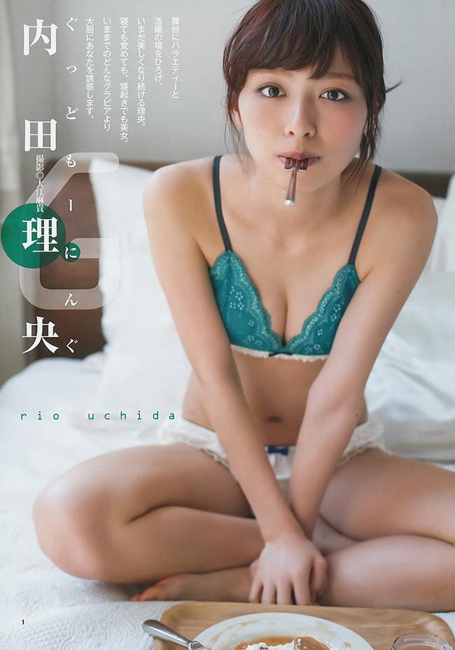 【おっぱい】大きな瞳と最高のルックスで人々を魅了している内田理央ちゃんの画像がエロすぎる!【30枚】 13