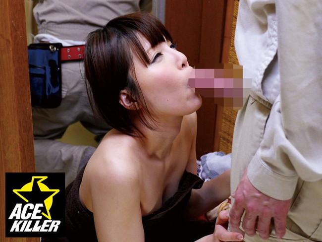 【おっぱい】お風呂のバスタオルで体を包む女の人のおっぱい画像がエロすぎる【30枚】 08