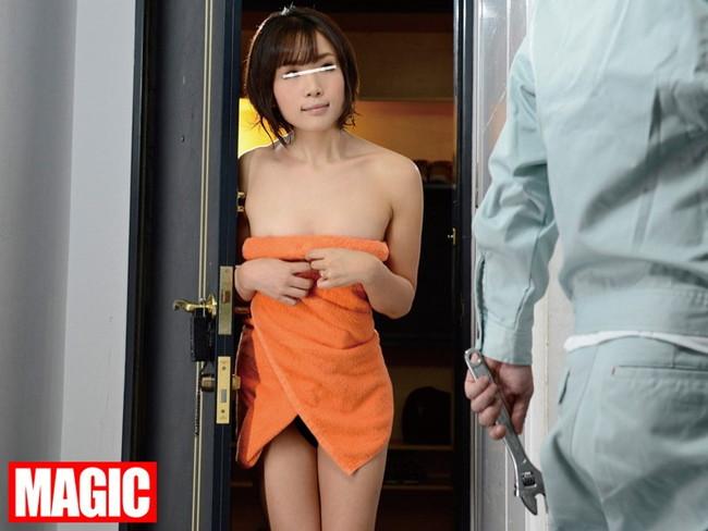 【おっぱい】お風呂のバスタオルで体を包む女の人のおっぱい画像がエロすぎる【30枚】 11