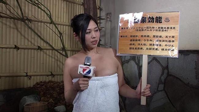 【おっぱい】お風呂のバスタオルで体を包む女の人のおっぱい画像がエロすぎる【30枚】 13