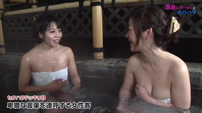 【おっぱい】お風呂のバスタオルで体を包む女の人のおっぱい画像がエロすぎる【30枚】 19