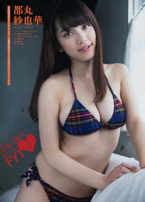 【おっぱい】いろいろな方面で活躍しているFカップのグラビアアイドル・都丸紗也華ちゃんの大きなおっぱい画像がエロすぎる!【30枚】 21