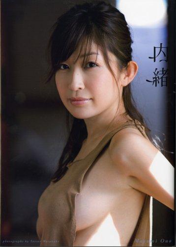【おっぱい】大人になっていてもデビュー当時の輝きそのままな小野真弓ちゃんのグラビア画像がエロすぎる!【30枚】 30