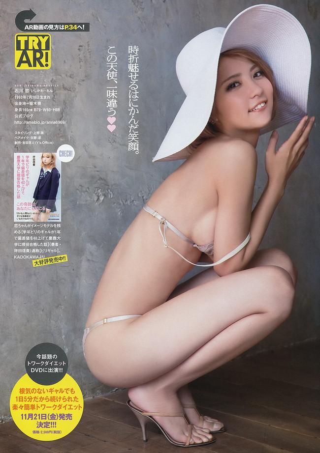 【おっぱい】ビリギャルの表紙モデルで一躍話題になったナイスプロポーションの石川恋ちゃんの画像がエロすぎる!【30枚】 05