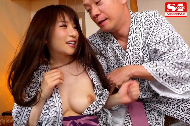 【おっぱい】Gカップの美巨乳とヤリたい!と思わしてくれるような、葵ちゃんの大きなおっぱい画像がエロすぎる!【30枚】
