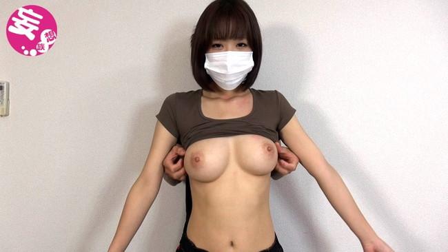 【おっぱい】マスクがチャームポイントな女の子のおっぱい画像がエロすぎる【30枚】 04