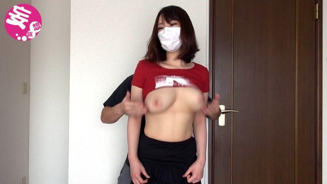 【おっぱい】マスクがチャームポイントな女の子のおっぱい画像がエロすぎる【30枚】 19