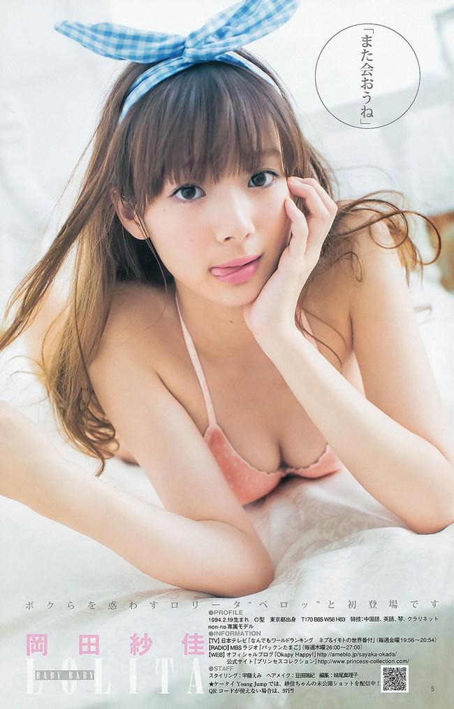 【おっぱい】隠れたGカップバストは迫力満点!ファッションモデルとして活躍中の岡田紗佳ちゃんのおっぱい画像がエロすぎる!【30枚】 06