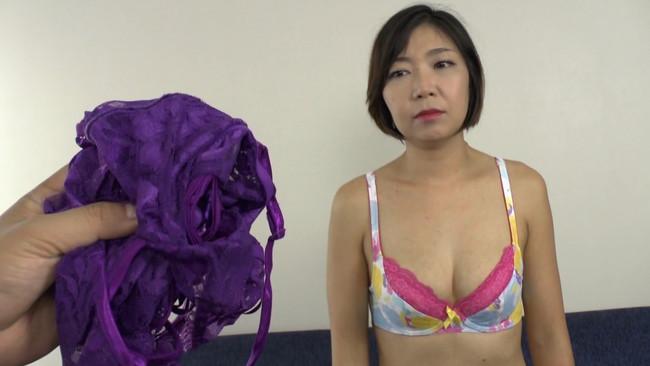 【おっぱい】お隣韓国で見つけることができるエッチが大好きなコリアン美熟女のおっぱい画像がエロすぎる!【30枚】 07