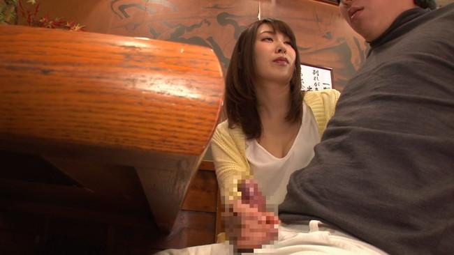 【おっぱい】最近流行りの相席居酒屋でいい男とエッチなことをしちゃっている女の子のおっぱい画像がエロすぎる!【30枚】 10