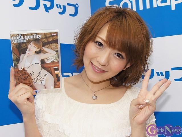 【おっぱい】大阪にあるORC200の歌姫ライヴに多数出演!詩吟師範代の免許を所持する元SDN48の大河内美紗ちゃんのおっぱい画像がエロすぎる!【30枚】 25
