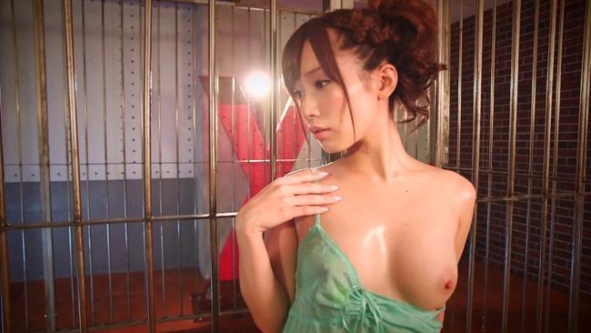 【おっぱい】S級女優が魅せる!選りすぐりの特選美ヌードグラビアを魅せつけてくれる大人気AV女優さんたちのおっぱい画像がエロすぎる!【30枚】 05