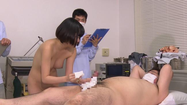 【おっぱい】生徒同士が男女とも全裸献体になって実技指導を行う質の高い授業を実践する看護学校実習看護師たちのおっぱい画像がエロすぎる!【30枚】 07