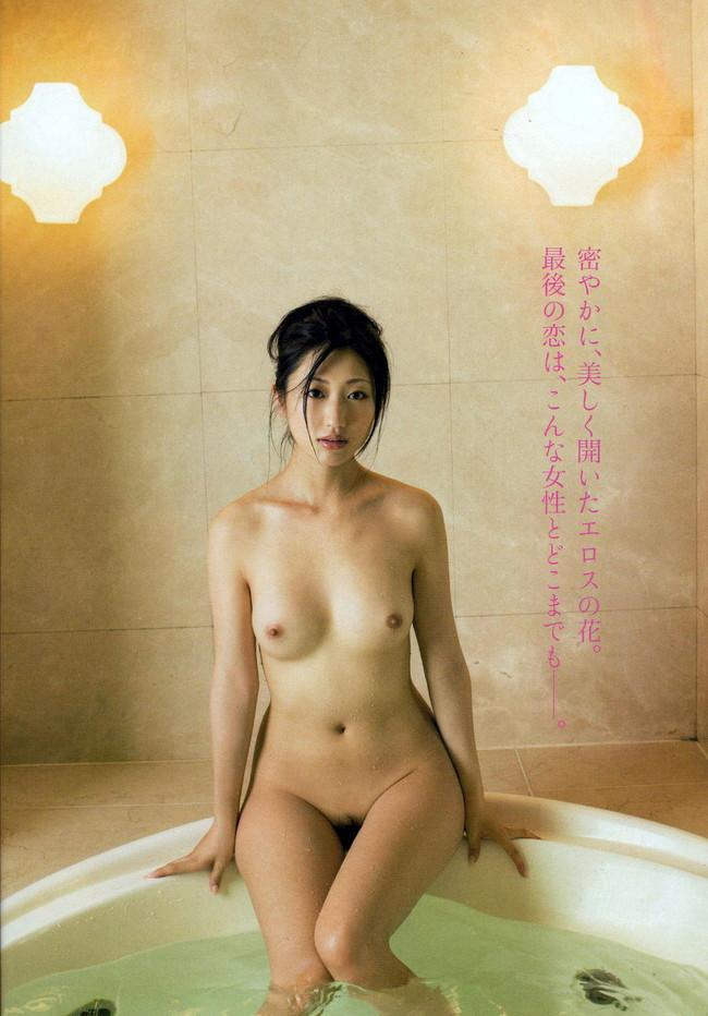 【おっぱい】色っぽくて艶やかな壇蜜さんのおっぱい画像がエロすぎる!【30枚】 24