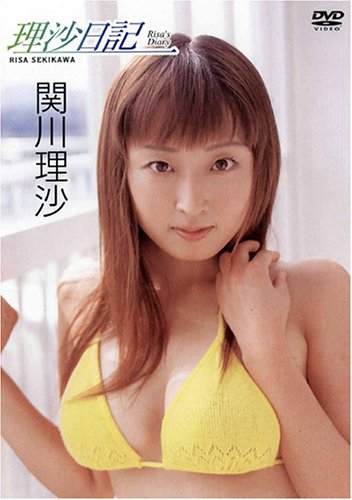 【おっぱい】小柄な体に大きな92センチバストとCDデビューもしているグラビアアイドル・関川理沙ちゃんのおっぱい画像がエロすぎる!【30枚】 29