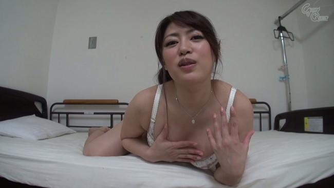 【おっぱい】魅せる自撮り指ズボオナニー!濡れ始めた蜜壺に淫らな指を這わせる厳選美熟女さんたちのおっぱい画像がエロすぎる!【30枚】 30