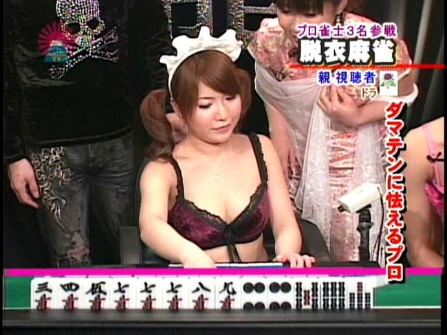 【おっぱい】真剣勝負!脱衣麻雀で脱がされていく女の子のおっぱい画像がエロすぎる!【30枚】 06