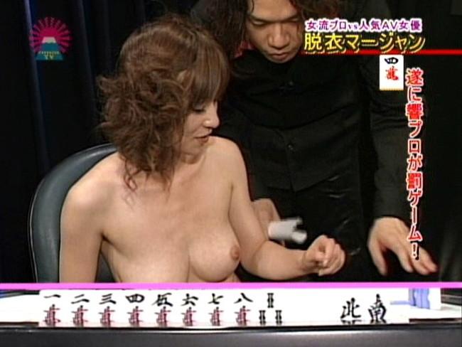 【おっぱい】真剣勝負!脱衣麻雀で脱がされていく女の子のおっぱい画像がエロすぎる!【30枚】 24