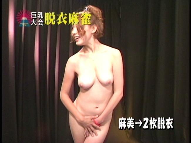【おっぱい】真剣勝負!脱衣麻雀で脱がされていく女の子のおっぱい画像がエロすぎる!【30枚】 27