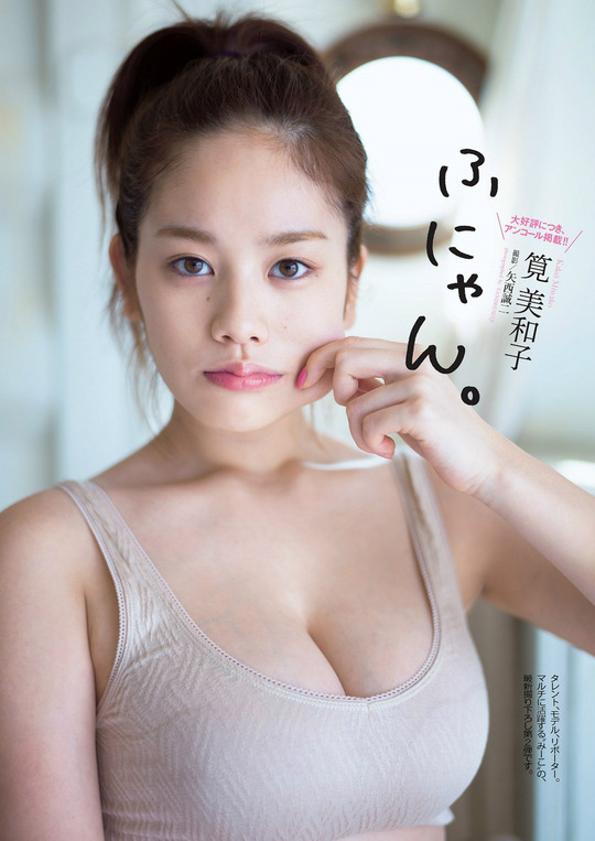 【おっぱい】テラスハウスで一躍有名になった筧美和子ちゃんのおっぱい画像がエロすぎる!【30枚】 07