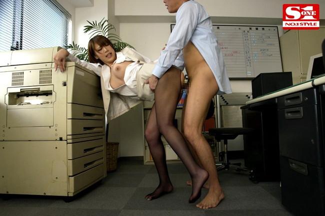【おっぱい】会社でいき過ぎたセクハラを受けてしまった女性のおっぱい画像がエロすぎる!【30枚】 08