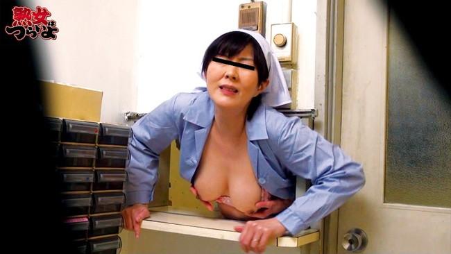 【おっぱい】汚れたものを綺麗にしてくれるパートで働く清掃員の女性のおっぱい画像がエロすぎる!【30枚】 06