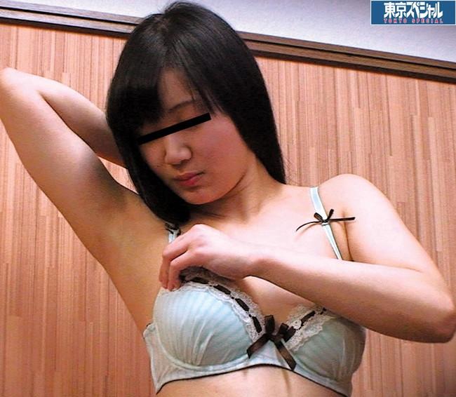 【おっぱい】会社の更衣室で生着替えを盗撮されたOL女性のおっぱい画像がエロすぎる!【30枚】 01
