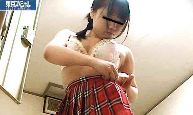 【おっぱい】学校の更衣室で生着替えを盗撮された女子校生のおっぱい画像がエロすぎる!【30枚】 12
