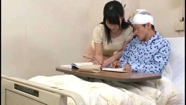 【おっぱい】病院にお見舞いに来てエッチなことをしちゃった女の子のおっぱい画像がエロすぎる!【30枚】 19
