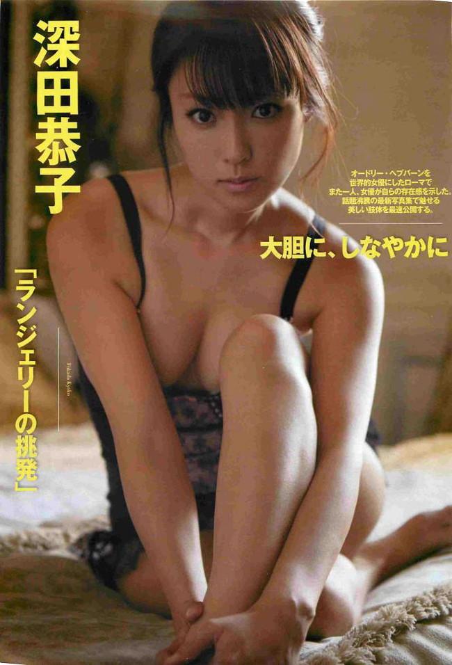 【おっぱい】可愛くておっぱいの大きな深キョンこと深田恭子さんのおっぱい画像がエロすぎる!【30枚】 10