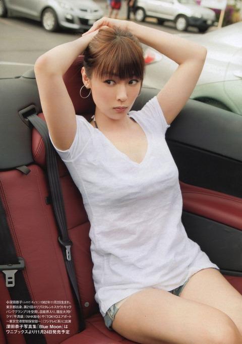 【おっぱい】可愛くておっぱいの大きな深キョンこと深田恭子さんのおっぱい画像がエロすぎる!【30枚】 20