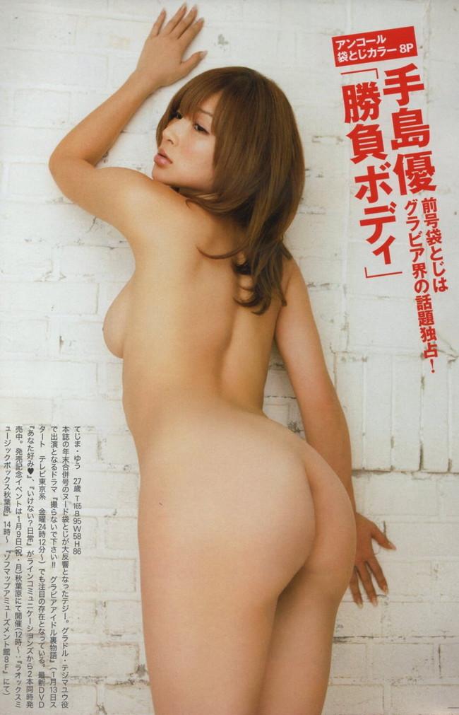 【おっぱい】バラエティでもグラビアでも大人気な手島優ちゃんのおっぱい画像がエロすぎる!【30枚】 08