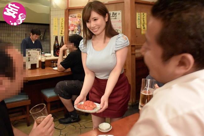 【おっぱい】居酒屋さんでハメを外しすぎちゃった女の子のおっぱい画像がエロすぎる!【30枚】 07