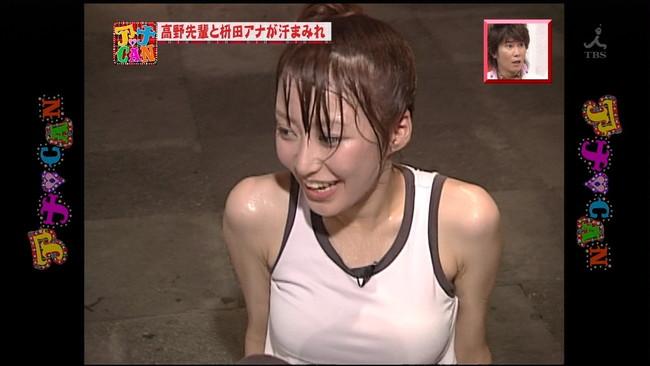 【おっぱい】汗だくになってエッチなことを楽しむ女の子のおっぱい画像がエロすぎる!【30枚】 07