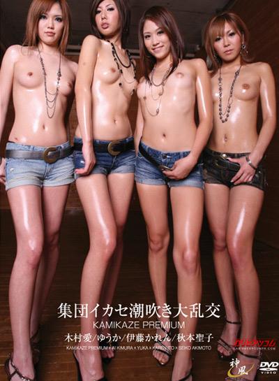 【おっぱい】ホットパンツを履いて男を誑かしそうな女の子のおっぱい画像がエロすぎる!【30枚】 16