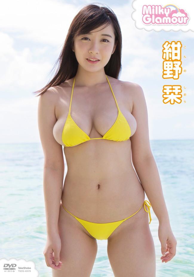 【おっぱい】肉つきが良く健康的!Fカップの巨乳ちゃん!紺野栞ちゃんのおっぱい画像がエロすぎる!【30枚】